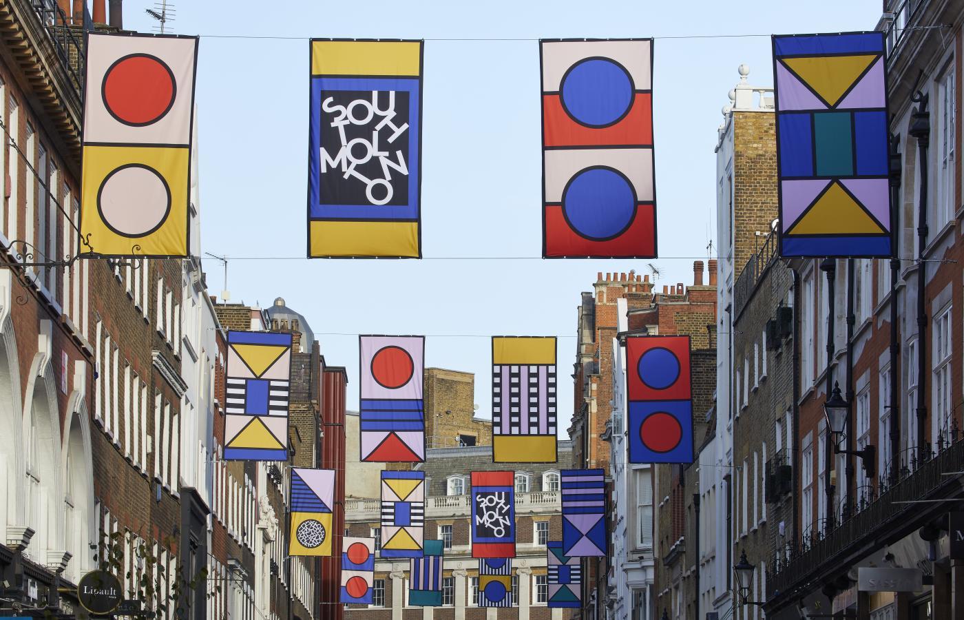 """5 instalações magníficas do """"London Design Festival"""" 2019"""