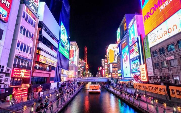 Conheça a cidade fascinante do Japão: Osaka